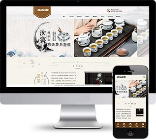 茶叶网站源码,茶道网站源码,茶文化网站源码
