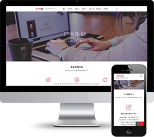 品牌策划网站源码,资源共享网站源码