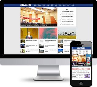 行业门户网站源码,健康网站源码,新闻网站源码