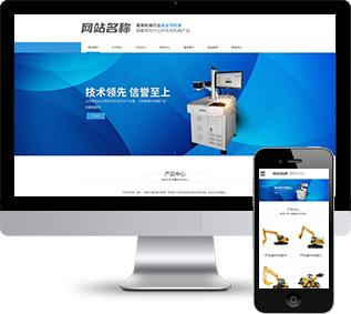 工业模具网站源码,机械设备网站源码