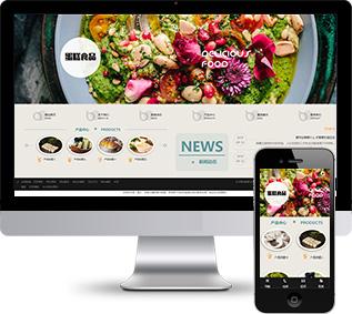 蛋糕网站源码,甜点网站源码,食品加工网站源码