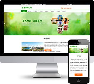 包装袋,设计网站源码,印刷网站源码,生产网站源码