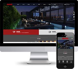 酒店网站源码,客房网站源码,公寓网站源码,旅馆网站源码