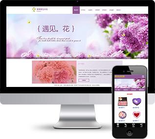 鲜花网站源码,礼品网站源码,节日网站源码,送礼网站源码