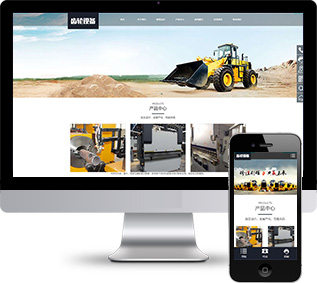 减速机网站源码,齿轮网站源码,机械设备网站源码