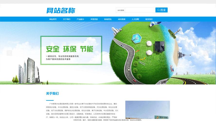 环保织梦模板,环境检测织梦模板,服务机构织梦模板