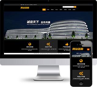 户外媒体网站源码,广告网站源码,显示屏网站源码