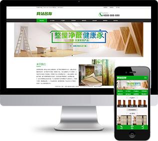 木材网站源码,木业网站源码,环保网站源码,家具网站源码