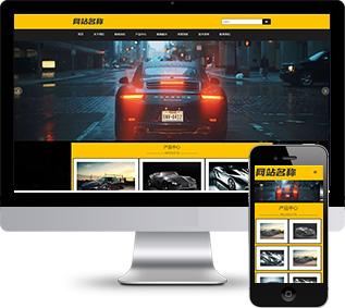 汽车网站源码,4S店网站源码,销售网站源码,维修网站源码