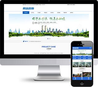 水利网站源码,水电网站源码,基建网站源码,施工设计网站源码