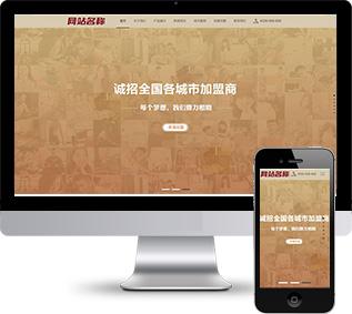 高端网站源码,品牌网站源码,家具网站源码,衣柜网站源码