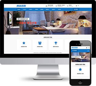 室内装修网站源码,装饰设计网站源码,公司网站源码