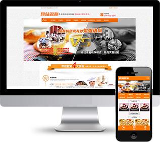 蛋糕烘焙网站源码,厨师培训网站源码,培训机构网站源码