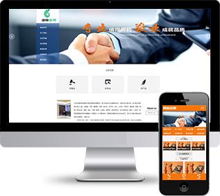 律师网站源码,事务所网站源码,法律咨询网站源码