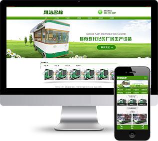 新能源网站源码,电动汽车网站源码,设计制造网站源码