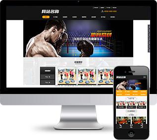 瑜伽网站源码,拳击网站源码,健身网站源码,器材设备网站源码