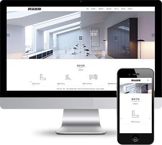 建筑设计网站源码,工程管理网站源码,事务所网站源码