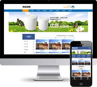 包装材料网站源码,生产设备网站源码,企业网站源码