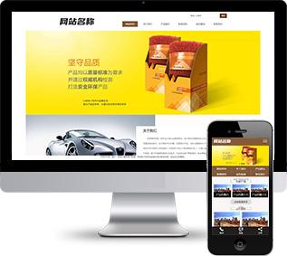新型材料网站源码,汽车脚垫网站源码,坐垫网站源码
