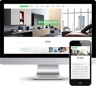 家居用品网站源码,家具设计网站源码,家具制造网站源码