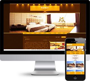 酒店预定网站源码,宾馆网站源码,住宿网站源码