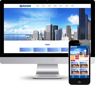 建筑工程网站源码,土建项目网站源码,建筑行业网站源码