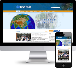 大专院校网站源码,技术学院网站源码,教育网站源码