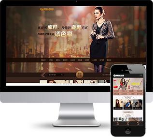 面料生产网站源码,服装设计网站源码,服装定制网站源码