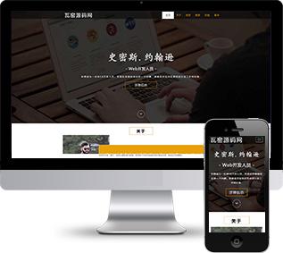 单页面网站源码,宣传页网站源码,竞价网站源码,专题网站源码