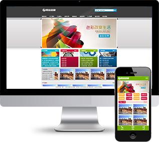 数码网站源码,印刷机网站源码,广告网站源码,写真机网站源码