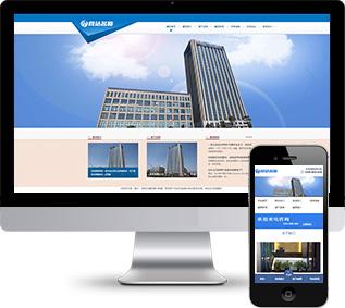 天使投资网站源码,创业风投网站源码,创业融资