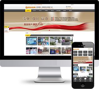 创意广告网站源码,广告制作网站源码,媒介代理网站源码
