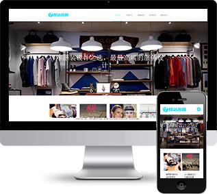时装制版网站源码,礼服制作网站源码,时装工艺网站源码