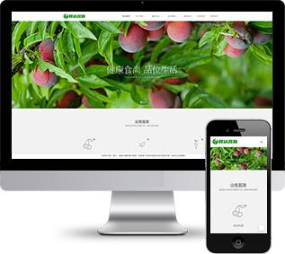 蔬果基地网站源码,芽苗菜基地网站源码