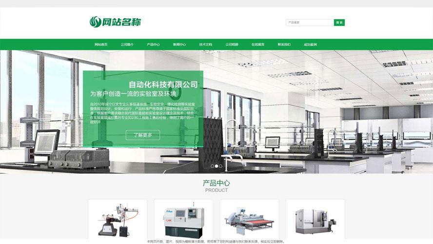 自动化设备网站源码,机电研发网站源码,研发公司网站源码