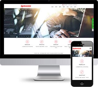 软件定制网站源码,系统开发网站源码,界面开发网站源码