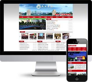 西点培训网站源码,培训学校网站源码,职业院校网站源码