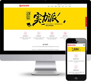 企业网页设计网站源码,网站制作网站源码