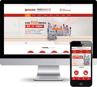 营销型网站源码,橱柜定制网站源码,衣柜生产网站源码