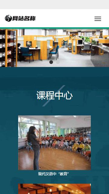 幼儿教学网站源码,少儿体能训练网站源码