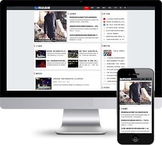 独立博客网站源码,自媒体网站源码,导航博客网站源码