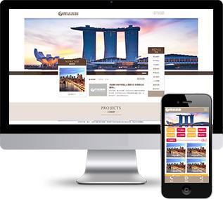 室内装饰网站源码,室内设计网站源码,家装报价网站源码