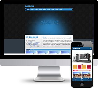 数字印刷网站源码,钢印打印机网站源码