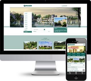 住宅景观网站源码,庭院景观网站源码,景观设计网站源码,建筑设计网站源码