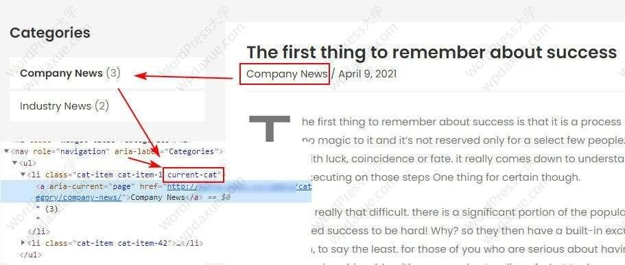 WordPress网站源码如何在文章页添加当前栏目名