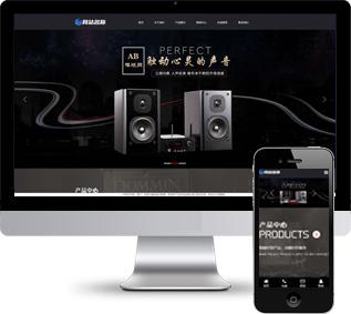 KTV系统网站源码,音响设备网站源码