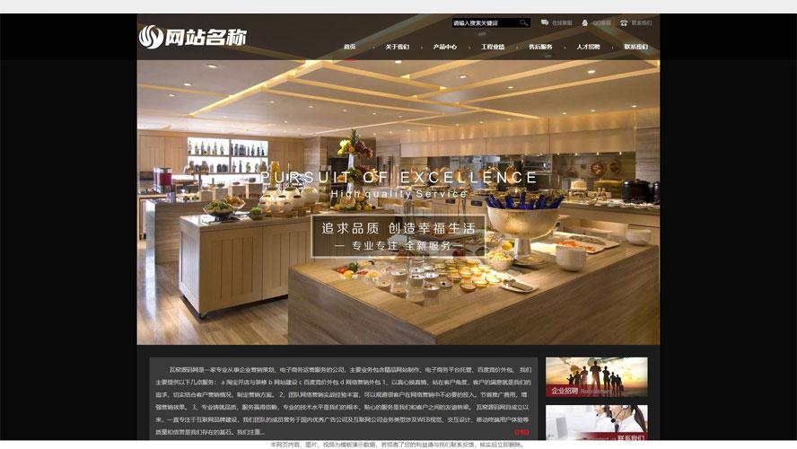厨房用具网站源码,食堂设备网站源码