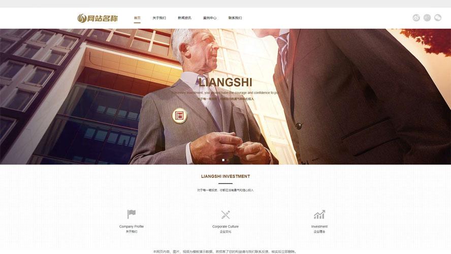 金融理财网站源码,股权基金网站源码,基金投资网站源码