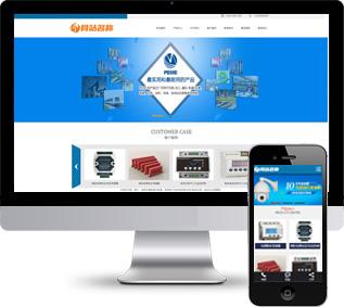 电子科技网站源码,电气设备网站源码