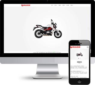 电子设备网站源码,创意产品网站源码